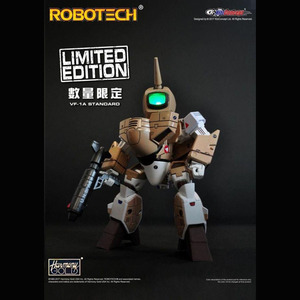 Kitz Concept Robotech SD VF-1A Standard Figure With Fast Pack Armor
