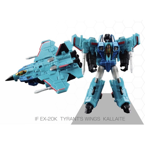 おもちゃ 合金 変形 ロボット IronFactory IF EX-20K Tyrants Wings Kallaite
