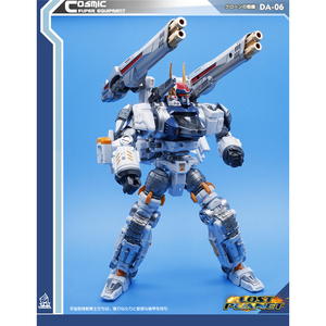 おもちゃ 変形 ロボット Mech Fans TOYS MFT DA-06 COSMIC SUPER EQUIPMENT